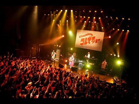 コレサワ「泣く門には福きたる」【LIVE】 「ワンマンツアー2018「コレでショー」~ファイナルはここでしょ~」マイナビBLITZ赤坂