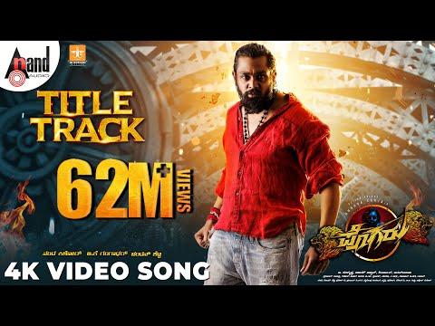 Pogaru title track- 4K video song- Dhruva Sarja, Rashmika Mandanna