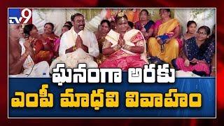 CM Jagan to attend Araku MP Goddeti Madhavi reception..