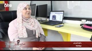 غزة: فريق فلسطيني رائد يصنع العابًا عربية للمحمول     -