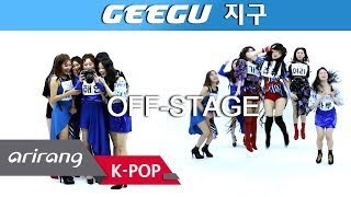 [Pops in Seoul] Moonlight ! GeeGu(지구)'s Off-Stage Dance