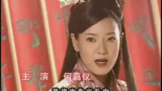 Đại Hán Thiên Tử 1 (2001) tập 1a