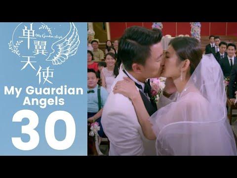 My Guardian Angels 单翼天使 Ep 30