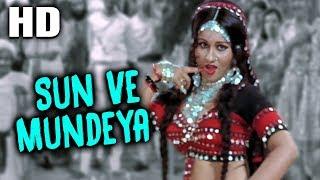 Sun Ve Mundeya – Jay Vejay 1977