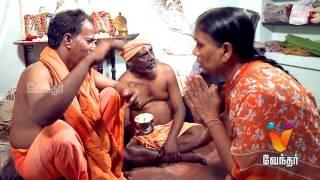 Moondravathu Kan 19-07-2017 – Vendhar tv Show – Episode 87