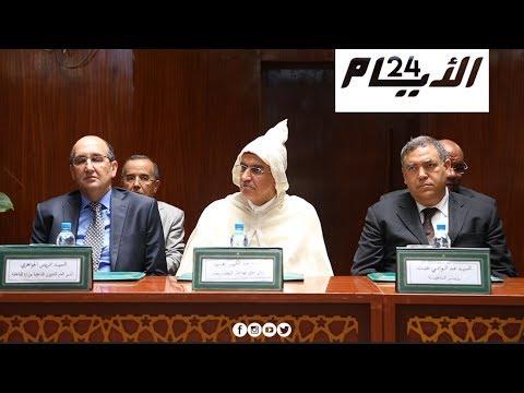 تنصيب عبد الكبير زاهود واليا على جهة الدار البيضاء