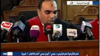منطوق حكم محكمة مستأنف الاسماعلية في قضية هروب مرسي والاخوان سجن وادي النطرون