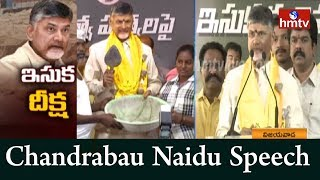 Chandrababu Speech at TDP Sand Deeksha- Vijayawada..