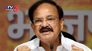 Venkaiah launches HRIDAY scheme in Warangal..