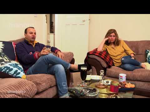 ببین TV - علوم انسانی اسلامی / Manoto TV