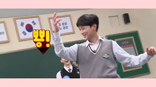 Min Kyunghoon Cover Dance (?) [ITZY, SUJU, IZ*ONE, 2PM...]