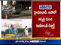Tamil Superstar Rajinikanth Discharged from Apollo Hospital | at Jubilee Hills