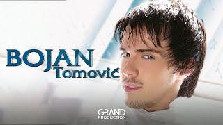 Bojan Tomovic - Na distanci - (Audio 2005)