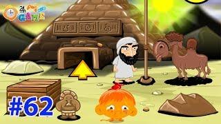 Game chú khỉ buồn 62 - Video hướng dẫn chơi game 24h