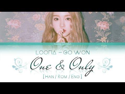 LOONA Go Won - One & Only LYRICS [Color Coded Han/Rom/Eng] (LOOΠΔ/이달의 소녀/고원 )