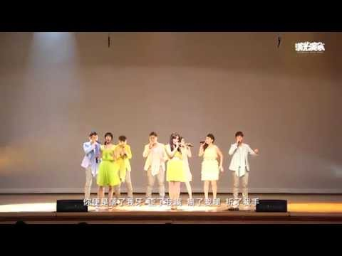 Chinese poem A Cappella!【一枝花‧不伏老】雙主唱版-A spray of flowers--Live Concert 2013