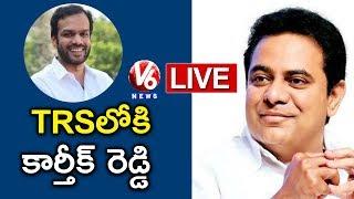 KTR LIVE   Sabitha Indra Reddy Son Karthik Reddy Joins TRS Party   V6 News
