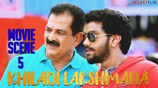 Movie Scene 5 - Khiladi Lakshmana (Lakshmana) - Hindi Dubbed Movie | Anup Revanna | Meghna Raj