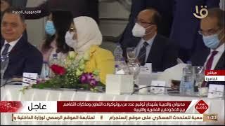 مدبولي-والدبيبة-يشهدان-توقيع-عددمن-بروتوكولات-التعاون-ومذكرات-التفاهم-بين-الحكومتين-المصرية-والليبية