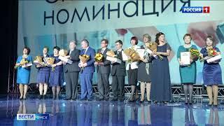 Старшая медицинская сестра отделения новорождённых перинатального центра Областной клинической больницы Татьяна Мехова заняла второе место во всероссийском конкурсе