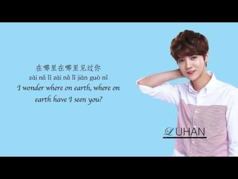 Luhan (鹿晗) – Tian Mi Mi (甜蜜蜜) Chinese/Pinyin/English Lyrics