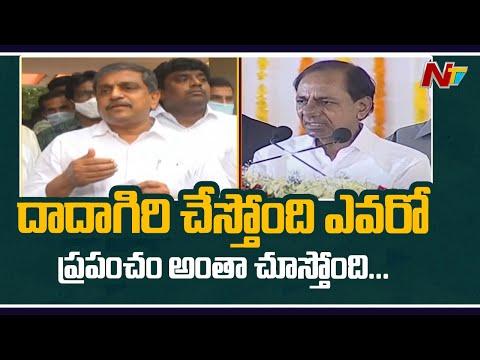 Sajjala responds to Telangana CM KCR's dadagiri remarks over Krishna water