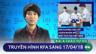 Tin tức thời sự | Hồi hương hài cốt quân nhân Mỹ mất tích tại Việt Nam