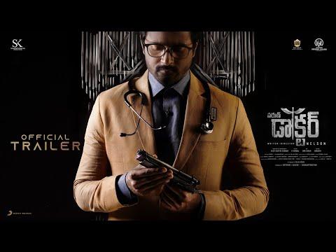 Telugu trailer: Varun Doctor - Sivakarthikeyan, Priyanka Arul Mohan