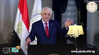 وزير التربية والتعليم يحسم موقف امتحانات جميع الصفوف ...