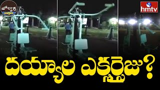 Fact check: Ghost excercise in Jhansi park, video goes vir..