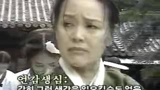 장희빈 44