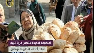 الستات مايعرفوش يكدبوا | الدكتور علي المصيلحي وزير ...
