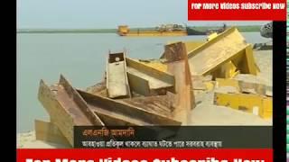 LNG Gas Aneche Bangladesh Sorkar