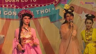 Show diễn lô tô cổ trang - Đoàn Lô Tô Sài Gòn Tân Thời (Phần I)