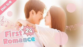 [ENG SUB] First Romance 24 END (Riley Wang Yilun, Wan Peng) I love you just the way you are
