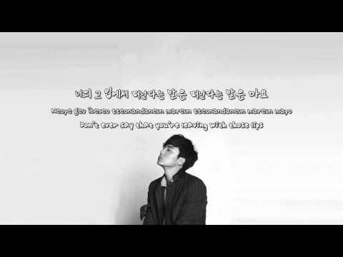 [HAN/ROM/ENG SUB] 로이킴 (Roy Kim) -  날 사랑한다면 (If You Love Me)