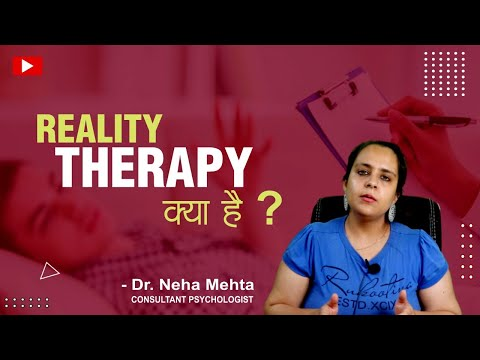 What is Reality Therapy in Hindi ? Who is Reality Therapist ? Dr. Neha Mehta