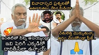 Tammareddy Bharadwaj condemns comments of Balakrishna, Nag..