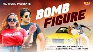 Bomb Figure – Kuldeep Maliaala – Mohini Gupta