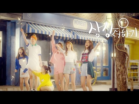 LABOUM(라붐) 4th SINGLE ALBUM
