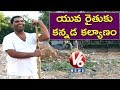 Bithiri Sathi Turns Kannada Farmer For Marriage