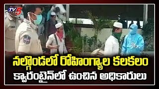 Rohingya's create ripples in Nalgonda, quarantined..