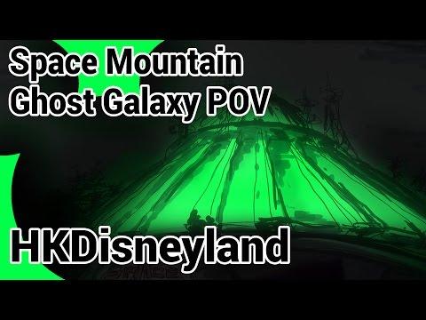 space mountain ghost galaxy disneyland - photo #26