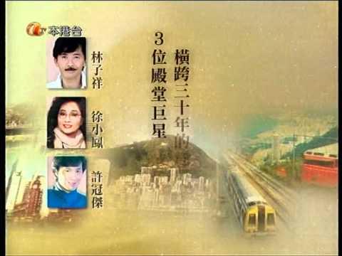 香港傳奇 6CD 廣告