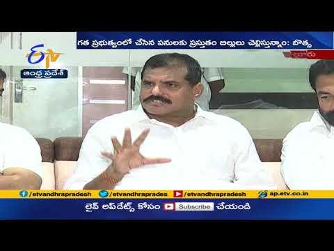Pawan Kalyan making reckless allegations against Jagan govt: Botsa