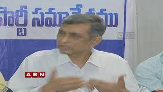 Jayaprakash Narayan LIVE- Press Meet In Vijayawada..