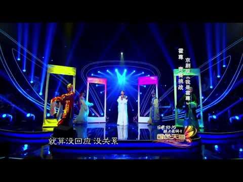 20140322 小沈阳助阵丫蛋 霍尊献新歌
