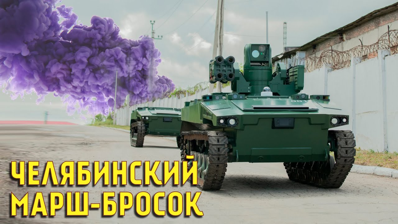 Русский робот показал высший класс