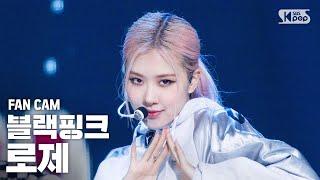 [안방1열 직캠4K] 블랙핑크 로제 'Lovesick Girls' (BLACKPINK ROSÉ FanCam)│@SBS Inkigayo_2020.10.18.