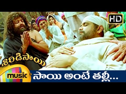 Shirdi Sai Full Songs HD - Sai Ante Thalli Song - Nagarjuna, MM Keeravani, Sunitha, SPB - Smashpipe Music